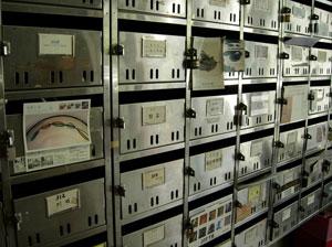 ono garou mailboxes