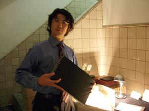 saito junichi