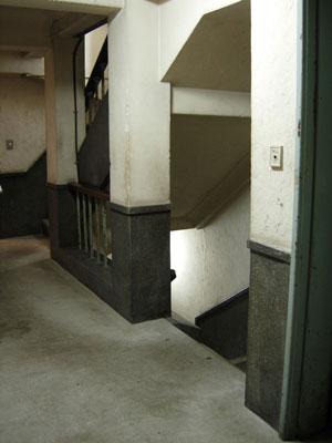 ono garou stairs
