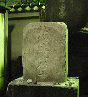 shrine stone