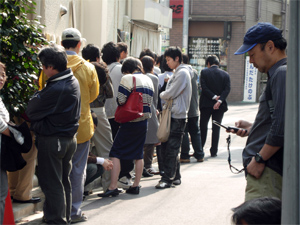 Oosaki queue